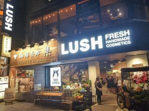 LUSH原宿表参道店