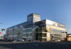 Alpen Outdoors Flagship Store