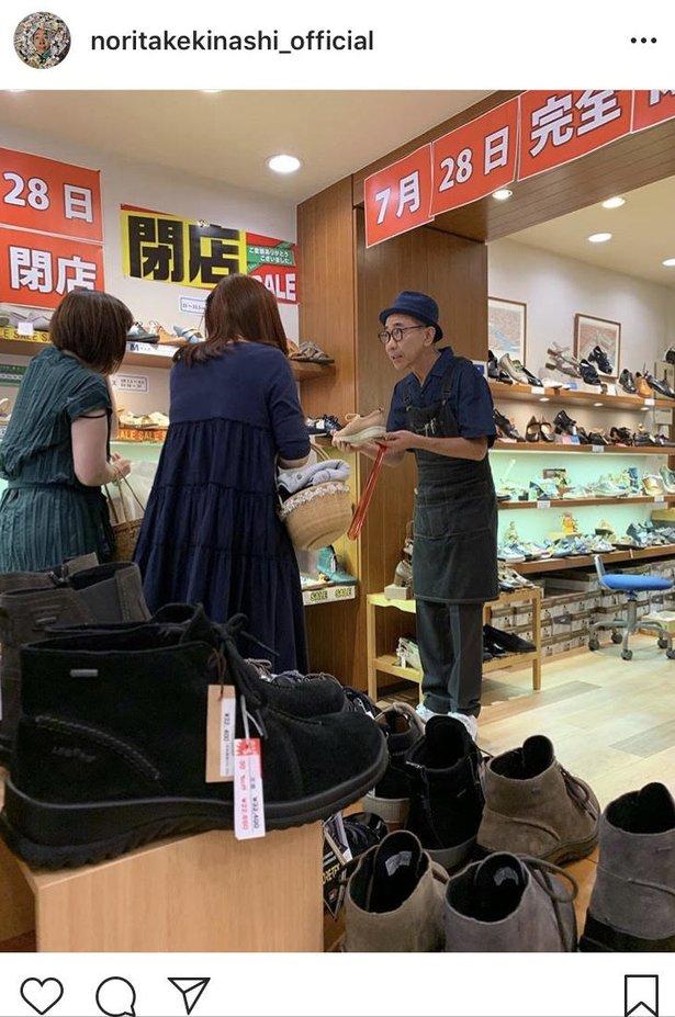 お仕事シリーズ 靴屋